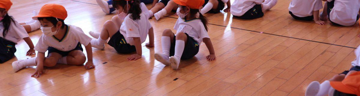 年少組 体操